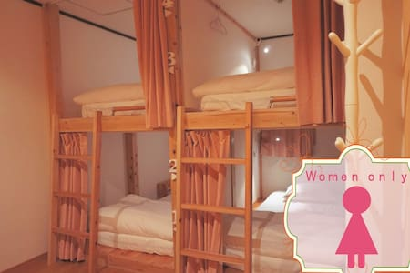 WiFi / Dormitory room for female only