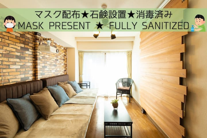 GT05: YOKOHAMA STA 8MINS/2BEDROOM/WIFI/MAX 7 ppl
