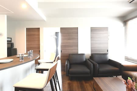New Open! ADAMAS CHITOSE 201 Free WiFi + Parking