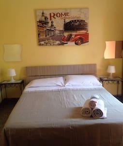 Camera matrimoniale low-cost - Reggio de Calabre - Bed & Breakfast