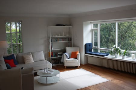 Private single bedroom in a beautiful apartment! - Reykjavík - Wohnung