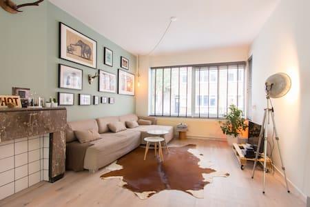 Cozy apartment with garden near Rdam CS - Rotterdam