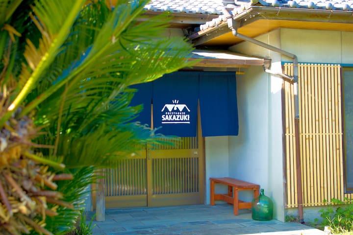 SAKAZUKI〜盃〜/guesthouse in Tokushima