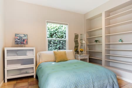 Private room 5min from Stanford - Palo Alto - House