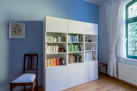 Zentrale Übernachtungsmöglichkeit für 1-2 Personen - Jena - Lägenhet