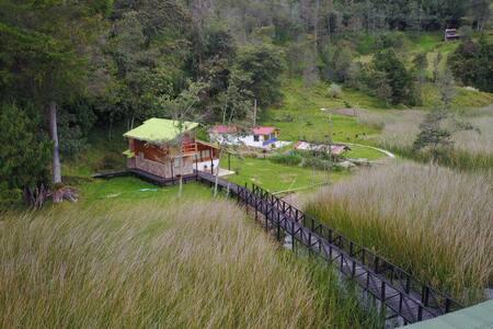 Killary, Laguna de La Cocha