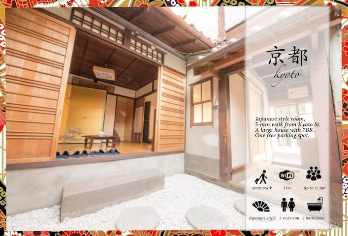 6BR! 5min to kyoto sta.! BigHouse, up to 15People!