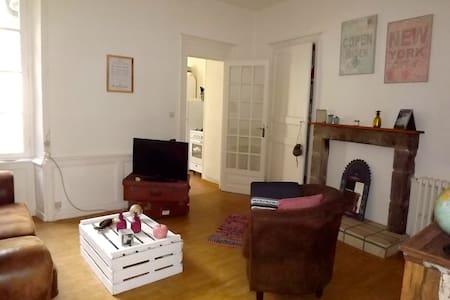 Joli appartement en centre ville - 聖布里厄(Saint-Brieuc) - 公寓