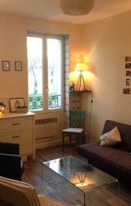 Nice flat in Vincennes - Vincennes - Wohnung