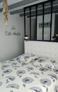 Chambre grand confort (king size) a 5mn des plages