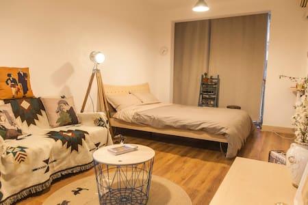 A family cinema romantic apartment - Beijing - Apartment