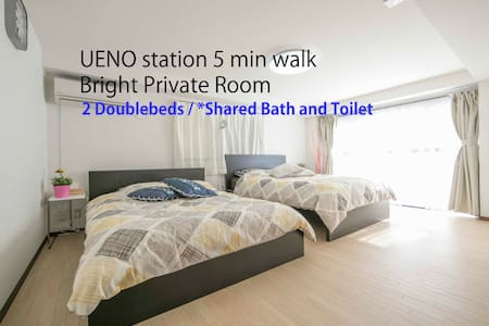 UENO 5MIN Private Room #C / 2BEDS  BRIGHT for 4 - Taito