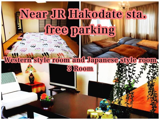 Hakodate sta6min/convenient place Free Parking lot