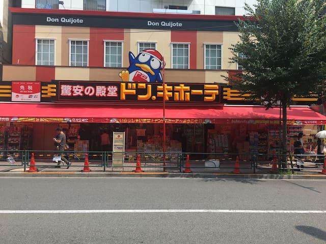 Lucky Hostel in Shinjuku11