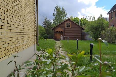 Отдельный домик с удобствами в Сосенском (ТИНАО)