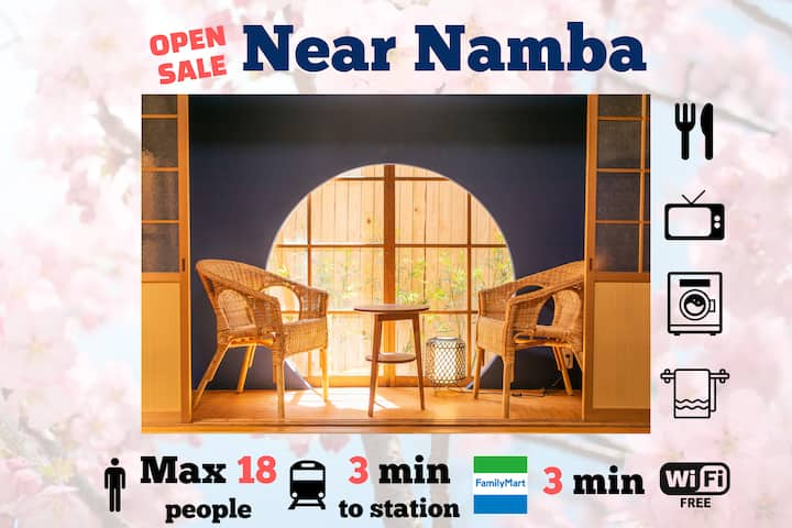 ■New OPEN/Near Namba/3 min. to Station/18PPL/Wi-Fi