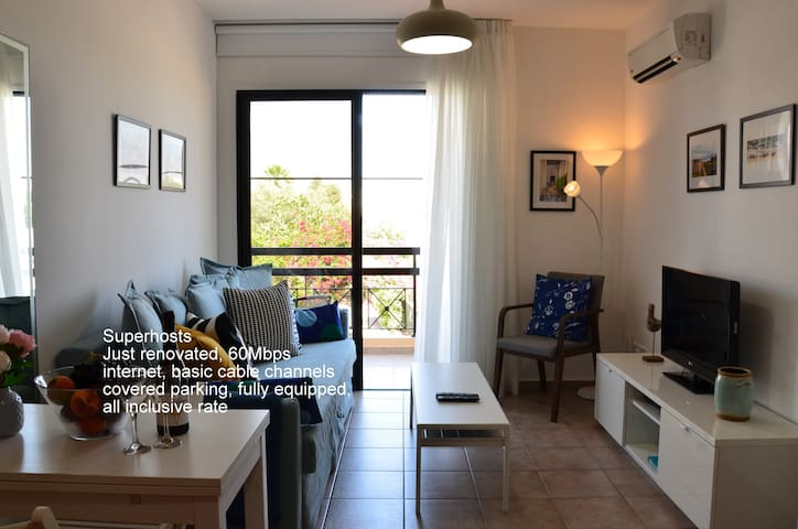 Mistral  One Bedroom Flat *
