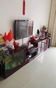 健康生活每一天,温泉好房出租 - Xianning - 아파트