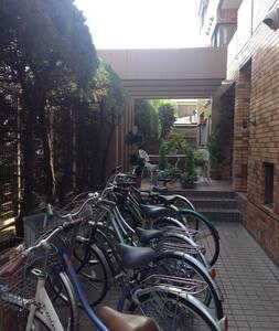 sangenchaya girl mashion - Apartament