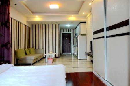 时光之旅(秋水广场万达红谷滩中心) - Nanchang - Apartamento