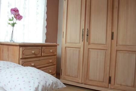 Schönes und ruhiges Zimmer in der Nähe von Basel - Frenkendorf - House