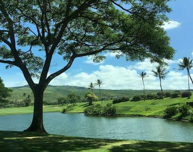 Hawaii Golf & Ocean Adventure - Kapolei