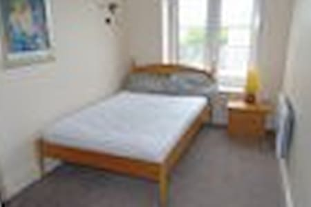 Single room in Beaumont court - Dublin