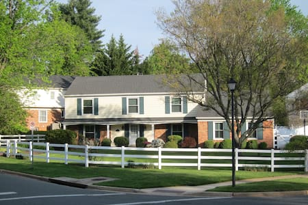 Wonderful Family Home for your visit to DC! - Potomac