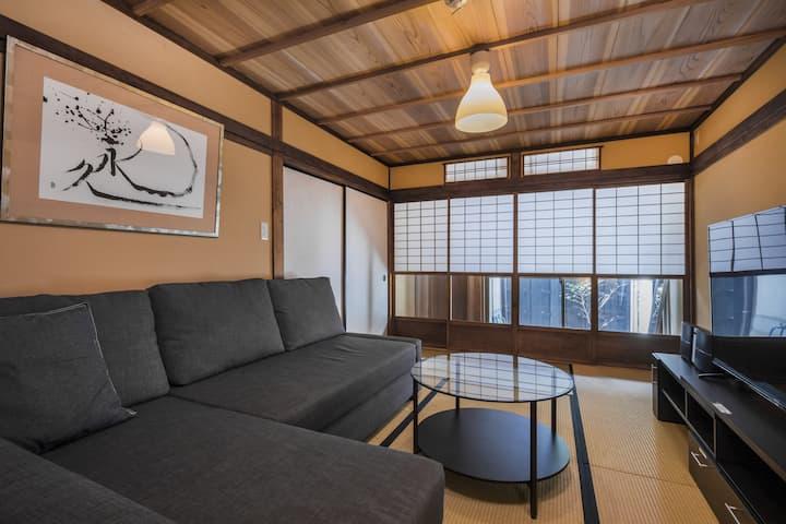 Shiki Homes | YUKI 雪 (near Imperial Palace)