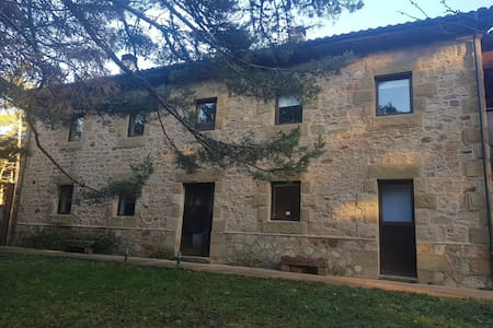 Apartamento Rural El Quintanarejo