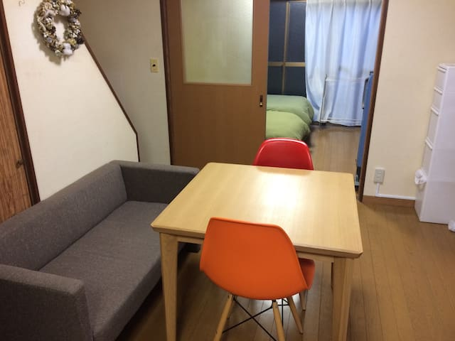 Free parking!  Perfect for Nagoya accommodation!