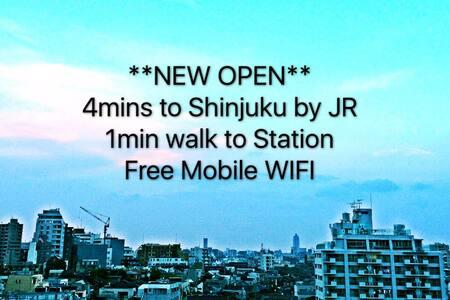 4分钟抵达新宿站/1分钟步行至JR东中野站/免费移动WIFI - Nakano - Lakás