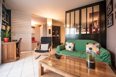 ★ One bedroom apartment 20mn from downtown Paris