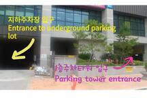 건물뒤편 주차장 지하1~3 지하주차장과 주차타워(1층, 지하3층