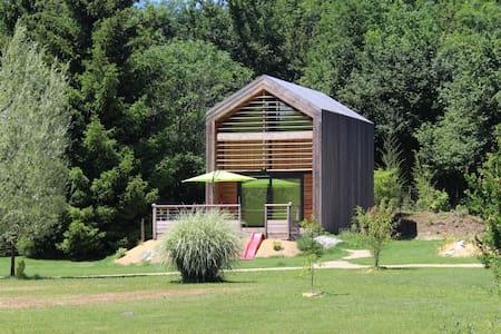 Les nids du Chat - Chalet Chambre Cabane