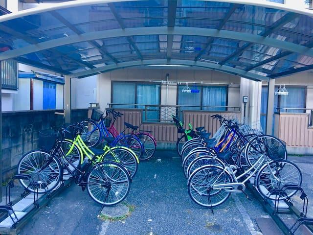 Free rental bicycles.
