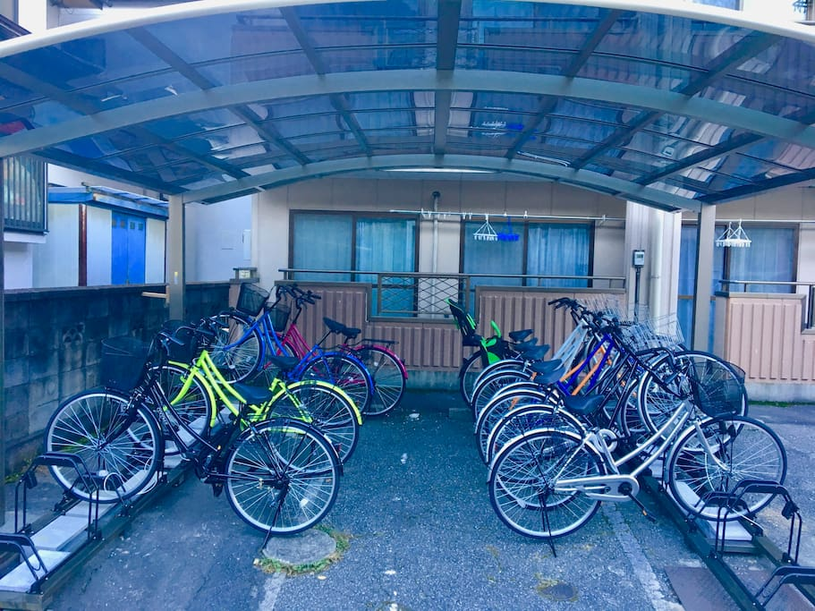 Free rental bicycles.