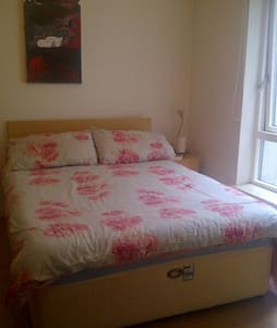 We have an incredible Double suite in an apartment in Dublin 8. The apartment is fully furnished. It is possible to host 2 people. Very easy to access from city centre.