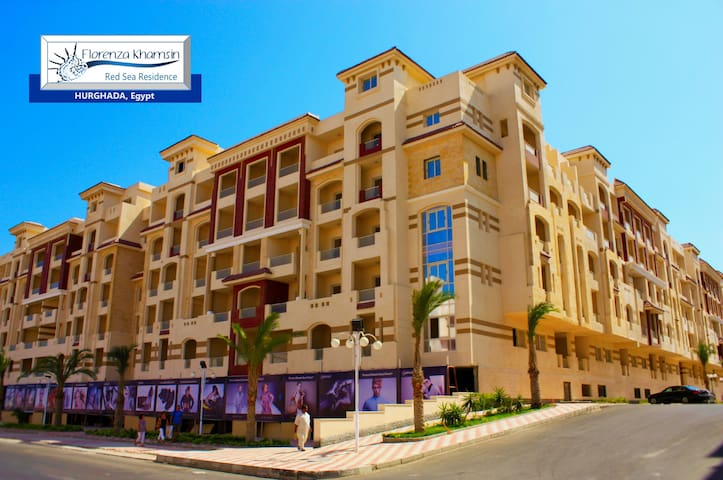 One-bedroom apartment with pool view I - Hurghada - Apartmen