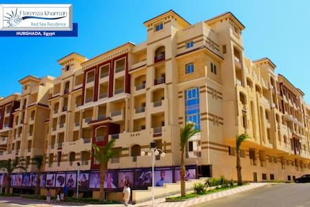 One-bedroom apartment with pool view I - Hurghada - Lejlighed