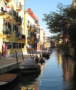 luminoso appartamento a Venezia - 베니스