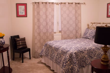 Comfy Private Room Near Rutgers Uni - New Brunswick - Hus