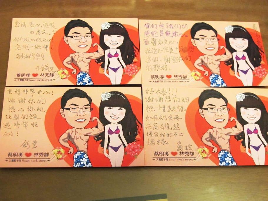 20150102-來台灣跨年度假的馬來西亞的朋友,很開心認識你們^^謝謝你們的小卡