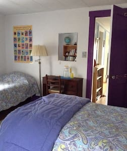 Maple St Guest Room, Brattleboro VT - 布拉特爾伯勒(Brattleboro) - 獨棟