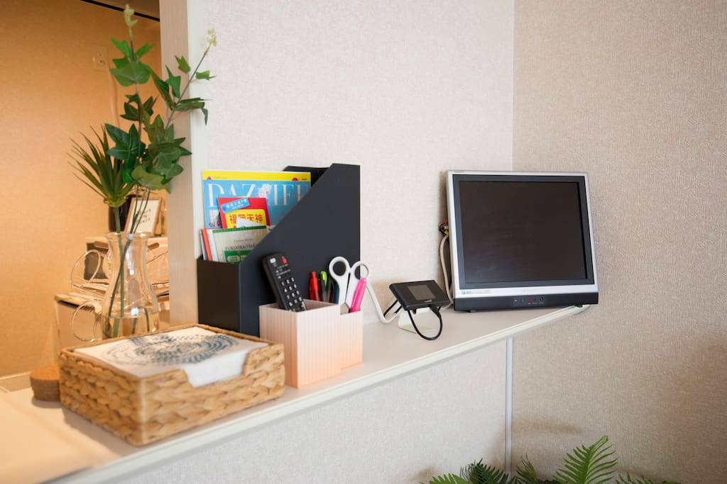 Counter top with TV and basic stationary goods