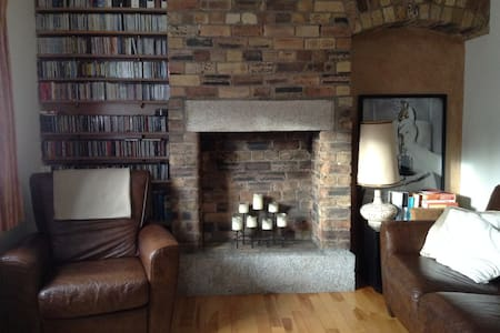 Private Room- 3 km to City Centre - Dublin 6W - House