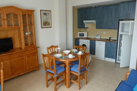 Alquiler apartamento en Ávila - Ávila - Byt