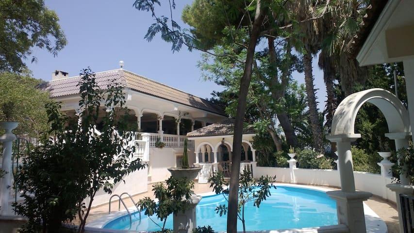 Unique Finca:Villa Finca Miraflores - Fortuna - Casa de camp