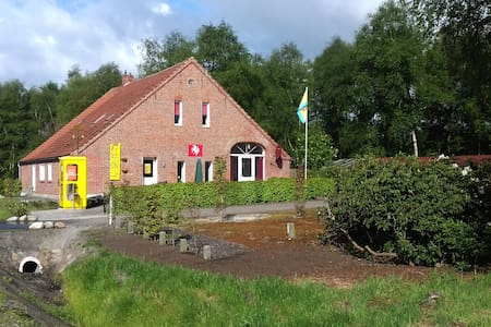 Seelter Venture B&B (Bed & Breakfast)