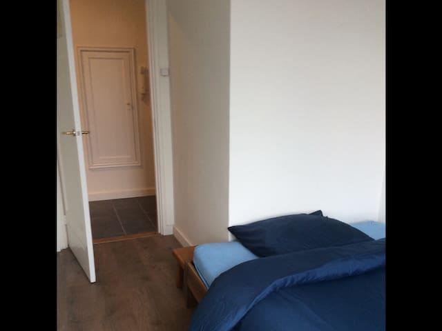 Luxe appartement centraal gelegen in Delfzijl - Delfzijl - Byt